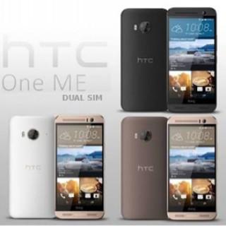 Foto Produk HTC ME DUAL SIM GSM INDONESIA [NEW ARRIVAL] dari JUALGADGETS