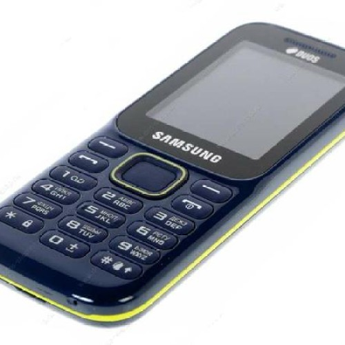 Foto Produk Samsung B310E Guru Music 2 Phyton Handphone Murah dari Raja Storage