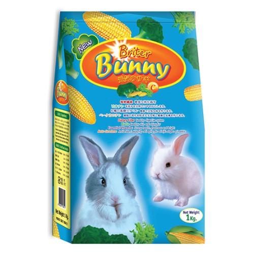 Foto Produk Briter Bunny Broccoli 1kg Makanan Kelinci Rabbit Brokoli - EXP 2022-04-30 dari Hime petshop