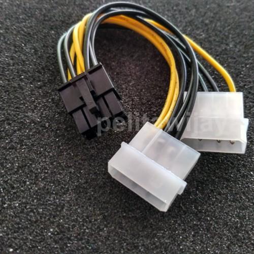 Foto Produk Cable 8pin to VGA dari PELITAWIJAYA