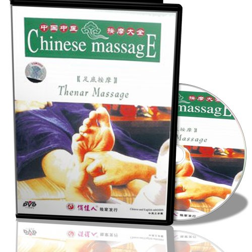 Foto Produk Thenar Massage   Pijat Tradisional Ala China dari Tokobukuplus