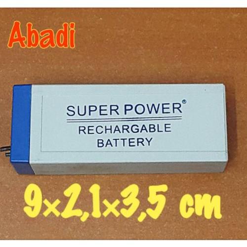 Foto Produk Batre/Baterai/Battery Emergency Lamp 1200 mAh Aki 4V Rechargeable dari Toko Mitra Abadi