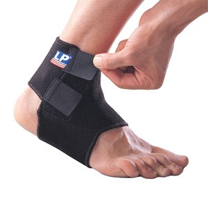 Foto Produk LP Support Adjustable Ankle LP-768 Hitam dari Hoky Acc fashion