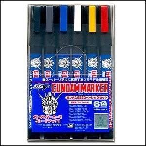 Foto Produk Gundam Marker Seed Basic Set dari Hobby Japan