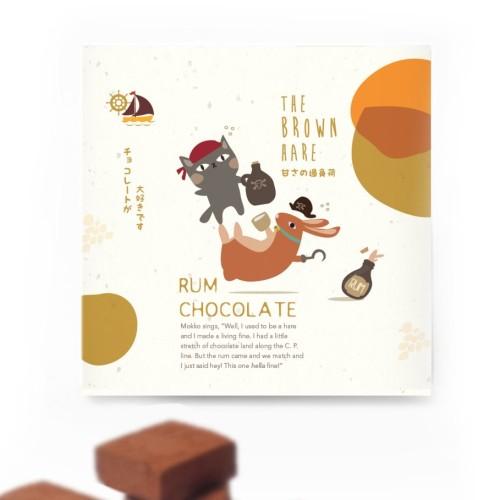 Foto Produk Coklat Jepang Rum Chocolate The Brown Hare dari The Hoppers