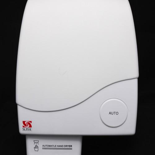 Foto Produk Suisse Hand Dryer dari Suisse Indonesia