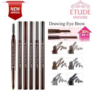 Foto Produk Etude House Drawing Eye Brow AD New Original (Pensil + Sikat Alis) dari Dakocan