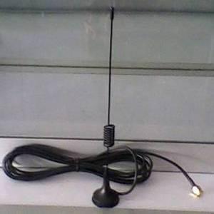 Foto Produk Antena Magnet, penguat sinyal dari ajibtel dot com