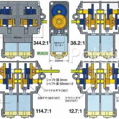 Foto Produk Tamiya 70168 4-Speed Double Gearbox (Left / Right Independent Turn) dari KlinikRobot