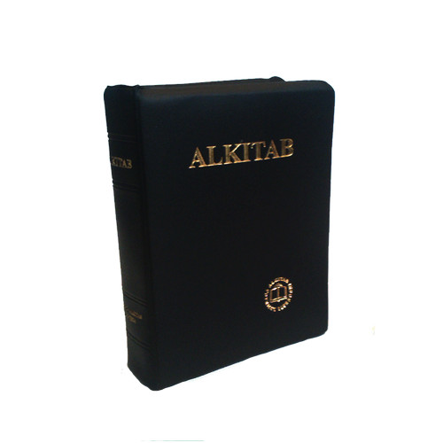 Foto Produk ALKITAB LAI TB 032 TI NS dari BIBLE HOUSE