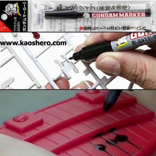 Foto Produk Gundam Marker GM301P slushing Pour Type -- BLACK (for lining) dari Kaoshero