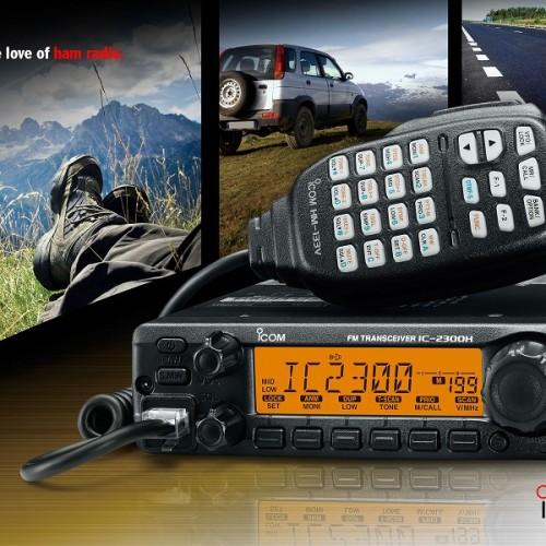 Foto Produk Icom Radio Rig IC-2300 FM Transceiver / IC2300 dari Blow Marine