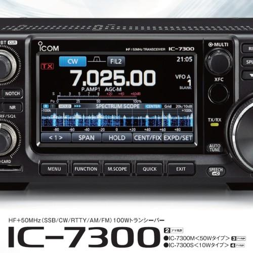 Foto Produk HF Trasceiver Icom IC7300 New Ori Garansi Service 1 Tahun IC-7300 SSB dari Hanika Radio
