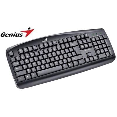 Foto Produk Keyboard Genius Desktop USB KB-110 Original dari jogja embesi