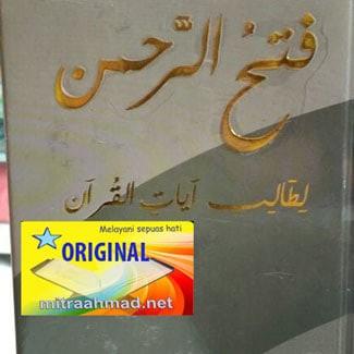 Foto Produk Kitab Fathurrahman - Fathur Rachman- Fathur Rahman dari Mitra Ahmad