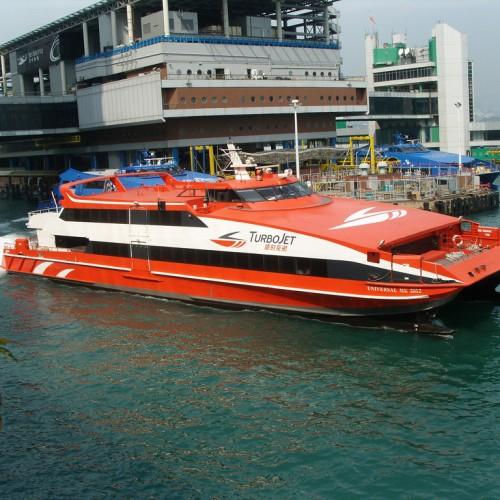 Foto Produk Tiket Turbo Jet weekend PP Hong Kong Macau Turbojet water ferry dari Kenikura Tour