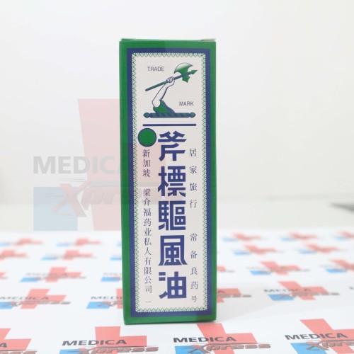 Foto Produk Minyak Angin Cap Kapak 56 ml dari Medica Xpress