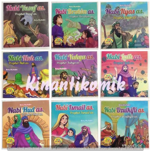 Foto Produk BUKU ANAK - Seri 25 Kisah Nabi dan Rasul - Buku Cerita Bilingual dari Kinantikomik