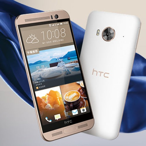 Foto Produk HTC One ME M9EW Dual 32GB RAM 3GB - NEW - ORI 100% Berkualitas dari Pureba Megastore