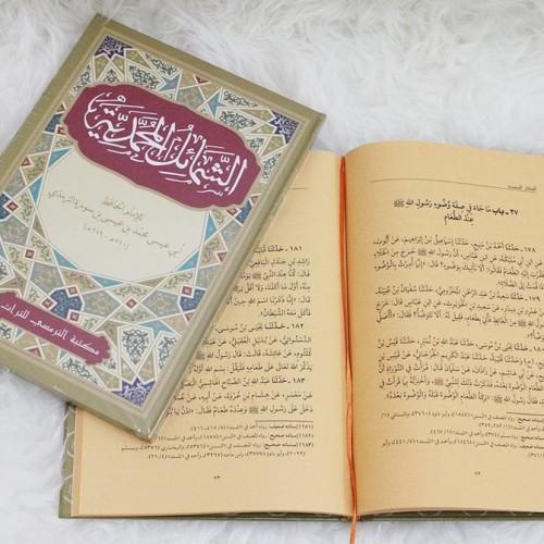 Foto Produk Kitab Syamail Muhammadiyah dari Buku Islam Nusantara