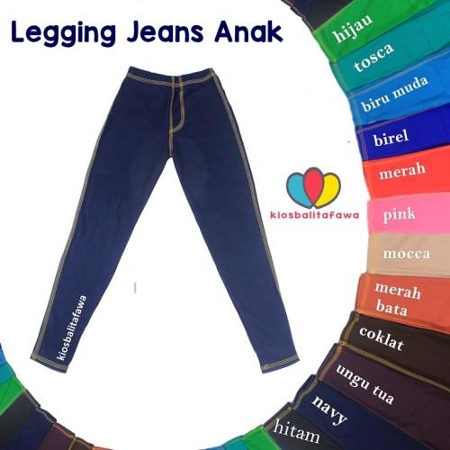 Foto Produk Legging Jeans Uk. Tanggung 9-12 th / Leging Polos Jeans Anak dari Kios Balita Fawa