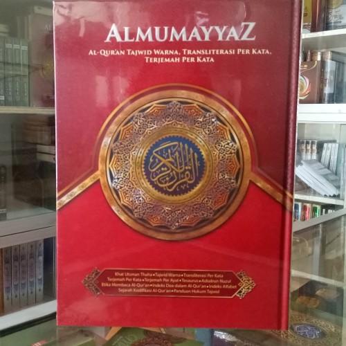 Foto Produk Alquran Almumayyaz Besar, Al-Quran Tajwid Arab-Latin-Terjemah dari ALIDA