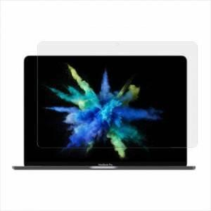 Foto Produk Screen Protector Macbook Pro Touch Bar 15,4 Inch dari areahp.com
