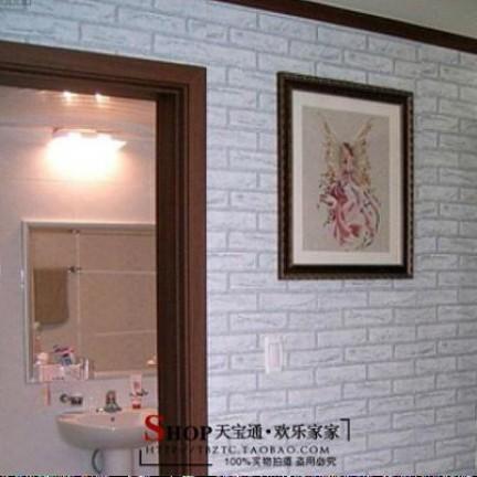 Foto Produk WPS068 BATA PUTIH ONE wallpaper-dinding walpaper stiker dinding dari etoshop