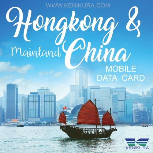 Foto Produk China Hong kong Simcard sim card kartu data internet Hongkong 4G dari Kenikura Tour