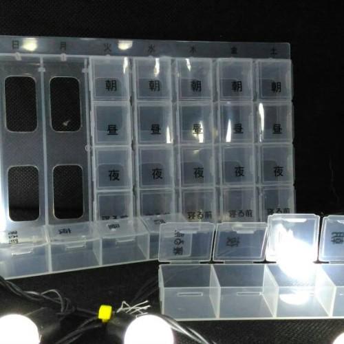 Foto Produk Toolbox Mini Compartment Kotak Partisi Komponen Elektronika 17 x 10cm dari KlinikRobot