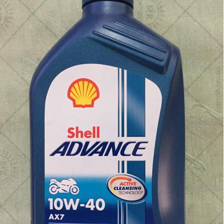 Foto Produk SHELL AX7 ADVANCE 1L dari Oneroof Anything Store