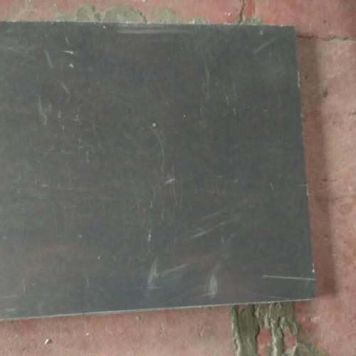 Foto Produk plat aluminium 5 x 150 x 300 dari endo shop88