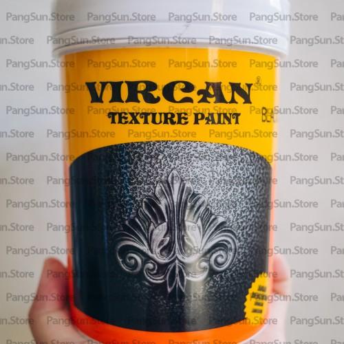 Foto Produk CAT TEXTURE TEKSTUR VIRCAN BLACK HITAM SPEAKER BOX dari PangSun.Store