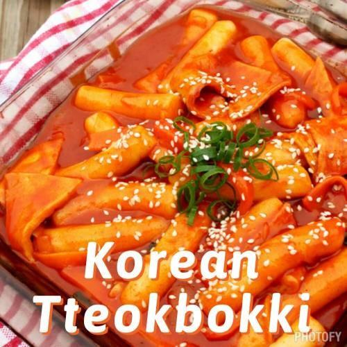 Foto Produk 500g Fresh Korean Tteokbokki + saus import (1/2 porsi) Halal dari KimchiHeaven
