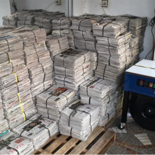 Foto Produk Koran Bekas Untuk Keperluan Pengepakan atau Pembungkusan dari Pengeul Koran Bekas