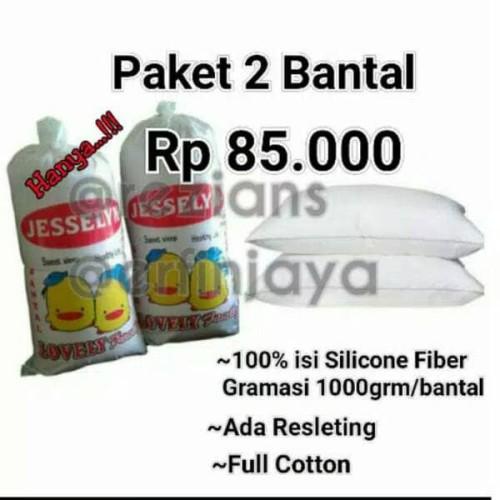 Foto Produk Bantal Tidur ( 2 bantal ) dari erfin jaya