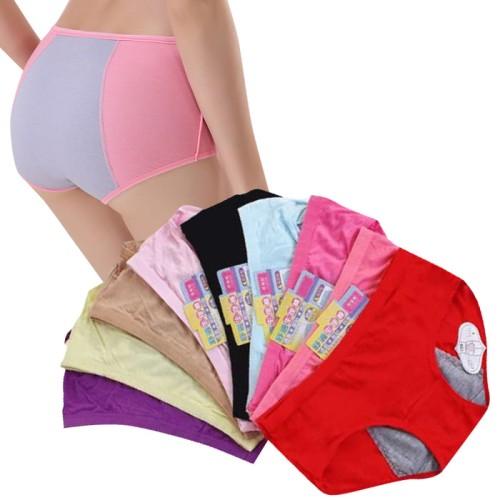 Foto Produk HSI Celana Dalam Menstruasi CD Mens Datang Bulan Wanita Anti Bocor dari Hong Sheng Indonesia