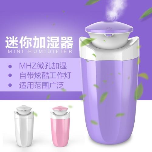 Foto Produk Water Fairy USB Mini Cup Home Office Desktop Air Humidifier - 250ml dari Tanaga Online Shop