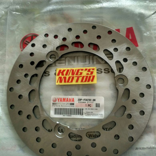 Foto Produk piringan disc/ piringan cakram belakang nmax, n-max asli yamaha dari King'S Motor