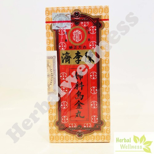 Foto Produk WOO GARM YUEN MEDICAL PILLS (SATUAN) – Wu Jin Wan / U Kim Yen dari Herbal Wellness