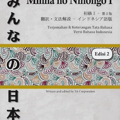 Foto Produk Uranus Pustaka Lintas Budaya - Minna No Nihongo I Terjemahan dari Toko Buku Uranus