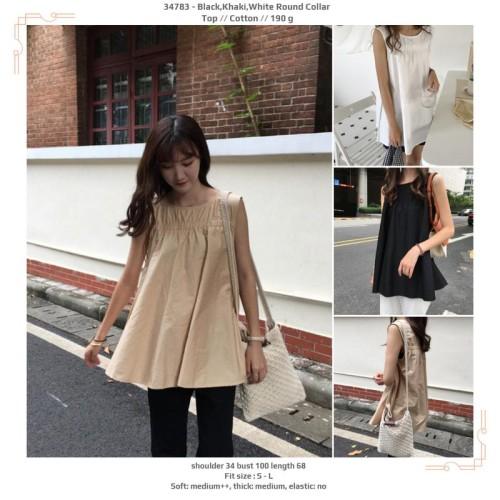 Foto Produk 34783 Round Collar Top / Blouse Hitam Putih Cokelat Tanpa Lengan dari XineShop