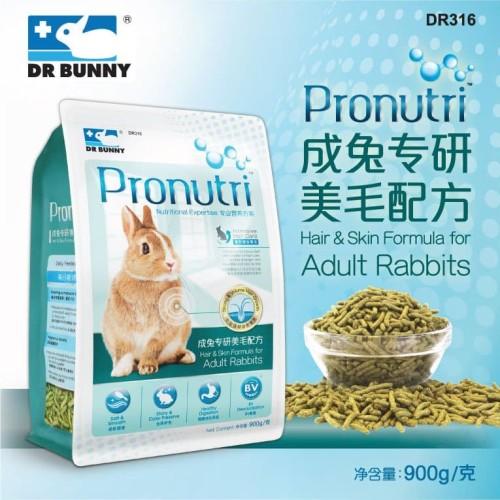 Foto Produk DR BUNNY DR316 PRONUTRI HAIR & SKIN FOR ADULT RABBITS 900G dari Bakpao Rabbit