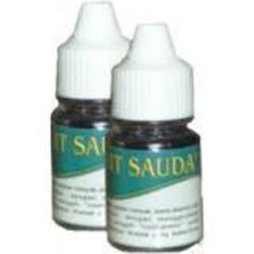 Foto Produk obat gurah zait sauda dari winacollection