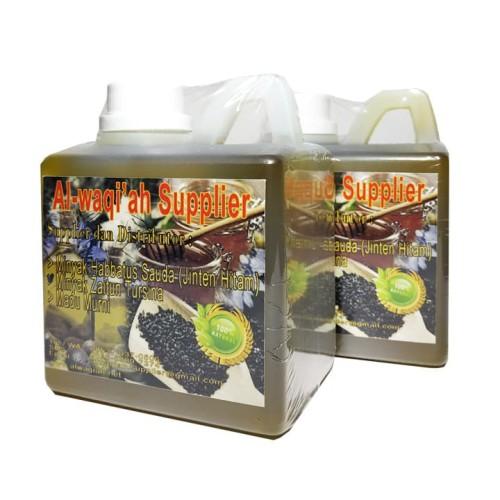Foto Produk Minyak Zaitun Tursina / Minyak Zaitun Import Arab Sertifikat dari Al-waqi'ah Supplier