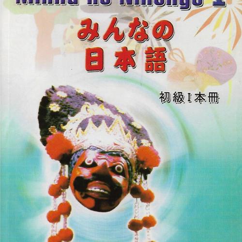 Foto Produk Uranus Pustaka Lintas Budaya - Minna No Nihongo I ED I dari Toko Buku Uranus