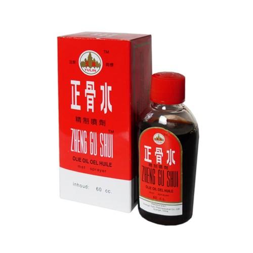 Foto Produk Zheng Gu Shui 30 ml dari Healthy Shop 2