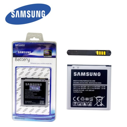 Foto Produk Battery Baterai Batre Samsung J2 Original 99% dari JV ACC