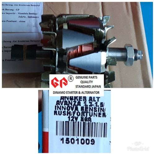 Foto Produk Angker Alternator GP Avanza 1.3-1.5 /Terrios/Rush 1.5 /Innova Bsn dari PUSAT DINAMO