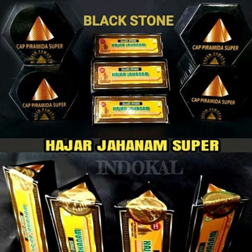 Foto Produk Hajar - Jahanam - Super Original Mesir Berhologram dari RavinShop